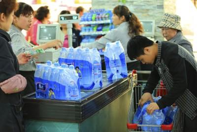 Water Buying