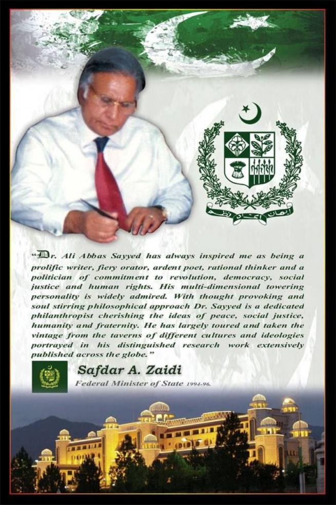 Safdar Abbas Zaidi Federal Minister of State