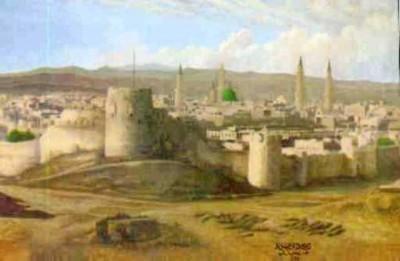 Madinatun Nabi
