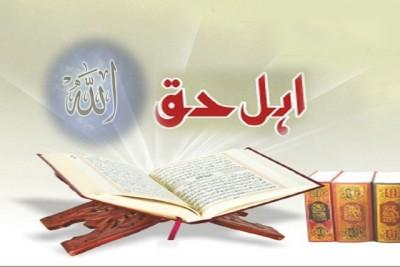 Ahly Haq
