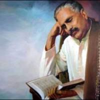 Allam Iqbal