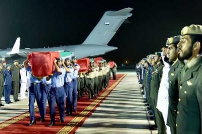 Arab Emirates Army