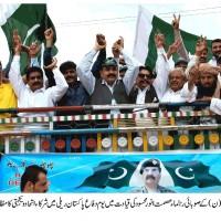 Asmat Anwer Mehsood Pakistan Defence Day Rally