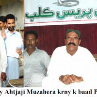 Badin Abadgar News