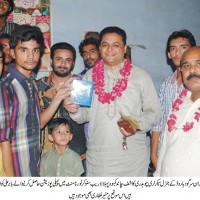 Chaudhry Kashif Chand News