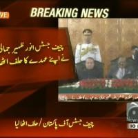 Chief Justice Anwar Zaheer Jamali– Breaking News – Geo