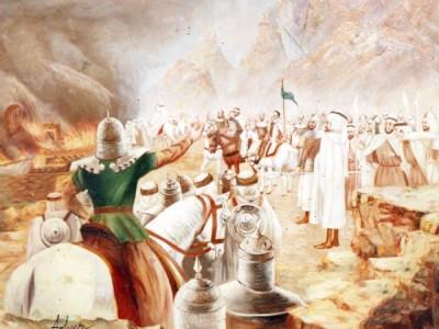 Conquerors Islam