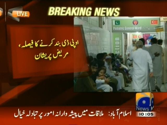 Doctors Strike– Breaking News – Geo