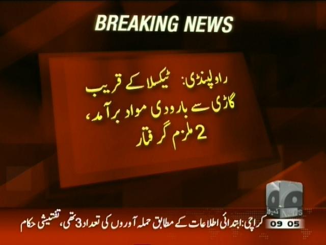 Explosives Recovered– Breaking News – Geo