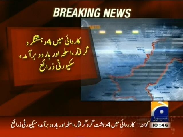 Intelligence Agency Operation– Breaking News – Geo