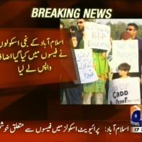 Islamabad Schools– Breaking News – Geo
