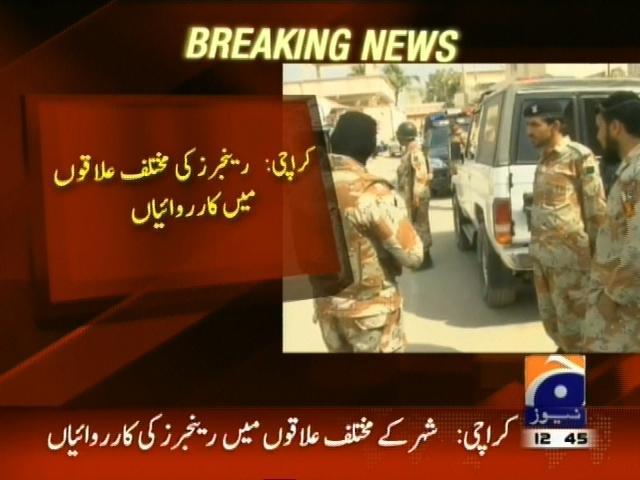 Karachi Rangers Operations– Breaking News – Geo