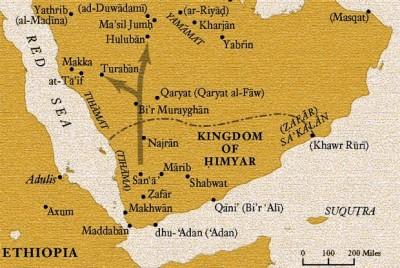 Kingdom of Hemyrites
