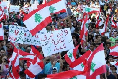 Lebanon Rally