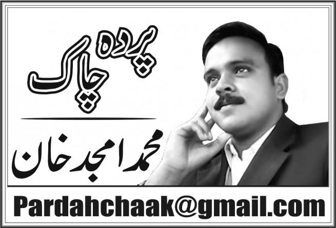 Mohammad Amjad Khan