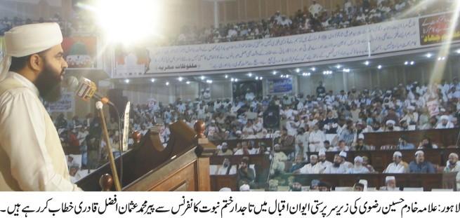 Muhammad Usman Afzal Speech