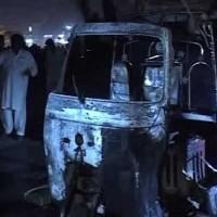 Multan Blast