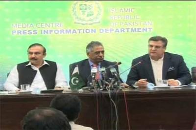 PML-N Press Conference