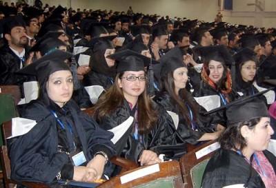 Pakistan College