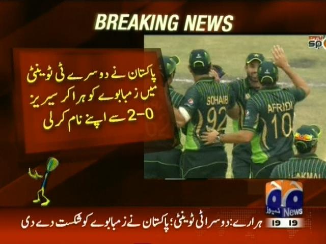 Pakistan Zimbabwe Mach– Breaking News – Geo