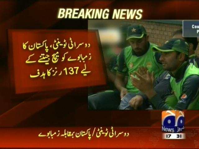 Pakistan Zimbabwe Match– Breaking News – Geo