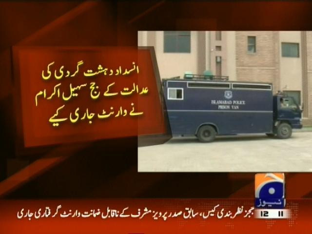 Pervez Musharraf,Issued Arrest Warrants– Breaking News – Geo