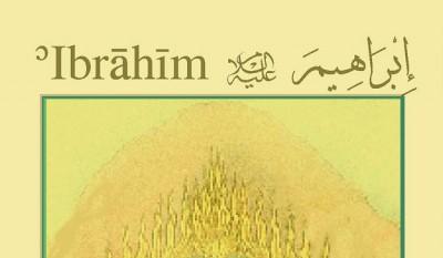 Prophet Ibrahim