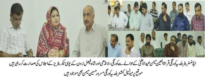 Qratalayn Memon Eid al Adha Management Reviews Meeting