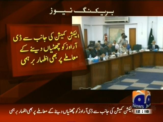 Sardar Raza Khan Meeting– Breaking News – Geo