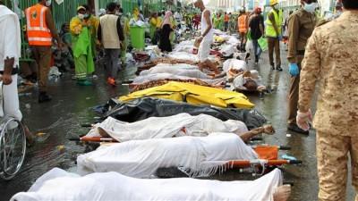 Shaheed Hajj Pilgrims