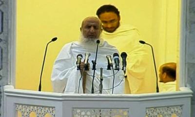 Sheikh Abdul Aziz Bin Abdullah