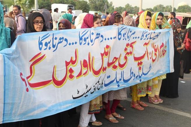 Status College  Student Protests