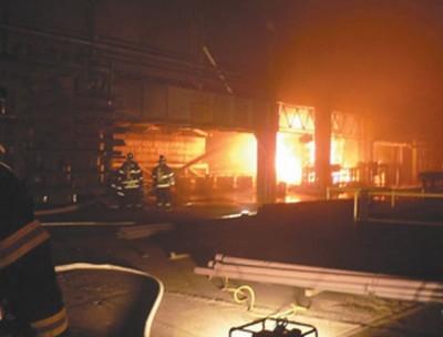 Steel Mill Fire
