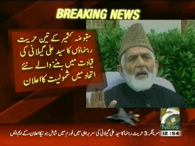 Syed Ali Gilani– Breaking News – Geo