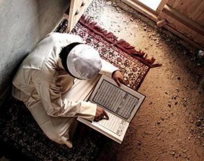 Talawar Quran