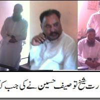 Touseef Hussain Meeting