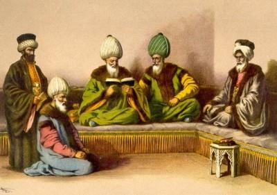 Ulema Ikram
