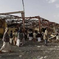 Yemen Air Attack