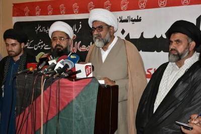 Allama Raja Nasir Abbas Jafari aur Allama Ameen Shaheedi Press Conference