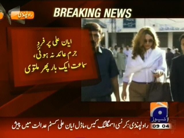 Ayyan Ali Indictment– Breaking News – Geo