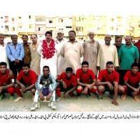 Babu Shah Football Tournament