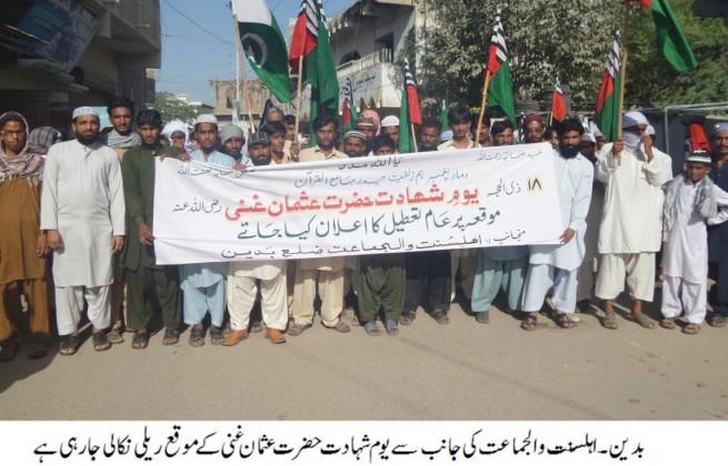 Badin Martyrdom Anniversary Hazrat Usman  Rally