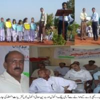 Badin Teachers Day Seminar