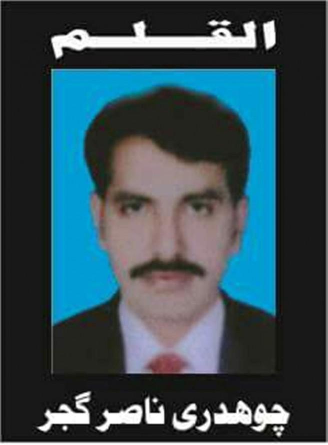 Ch Nasir Gijjar
