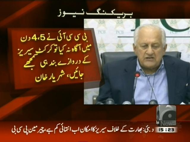 Chairman PCB Shahryar Khan– Breaking News – Geo