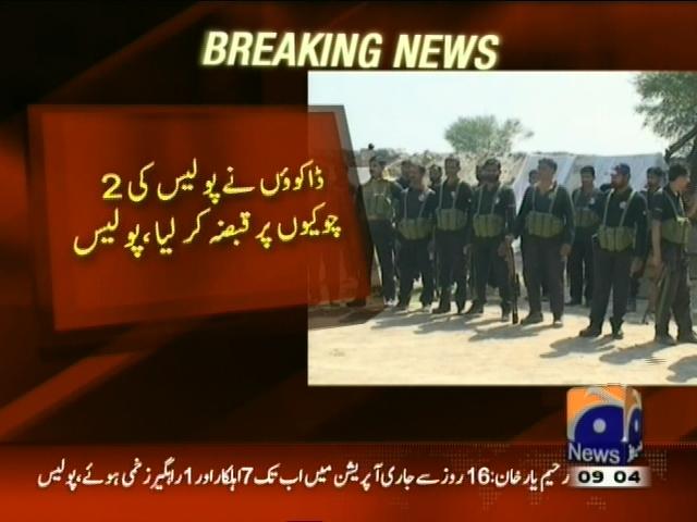Choto Gang Police Firing– Breaking News – Geo