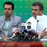 Daniyal Aziz Press Conference
