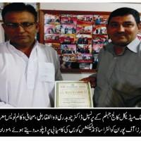 Dr Tasawar Hussain Mirza News