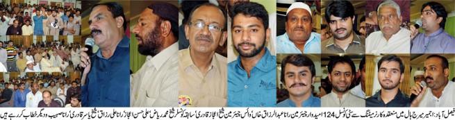 Faisalabad Ajmer marriage Hall Corner Meeting