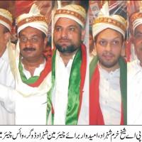 Faisalabad PTI Corner Meetings
